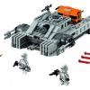 LEGO Star Wars 75152  Szturmowy czołg poduszkowy Imperium