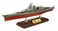 Okręt wojenny 1/700 Bismarck - German Tirpitz