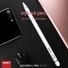 Umax Universal Pen White